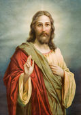 Copy of typical catholic image of Jesus Christ from Slovakia by painter Zabateri. — Stock Photo