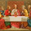 Last Supper of Chris — Stock Photo