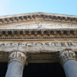 Rome - tympanum of Pantheon — Stock Photo