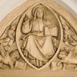 Jesus Christ the Pantokrator - relief from portal of church in Vienna — Stock Photo