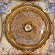 ROME - MARCH 21: Cupola from side chapel of Basilica di Santa Sabina on March 21, 2012 in Rome. - Stock Photo