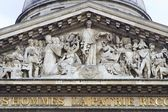 Paris - tympanon of Pantheon — Stockfoto