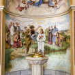 Vienna - baptistery of st. Francis church — Stock fotografie