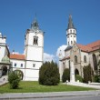 Stock Photo: Levoc- Townhall and Saint Jacob s church