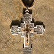 Cross locket — Stock Photo