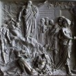 Paris - Bronze relief from gate of Madeleine church - old testament scene of David s sin — Stock Photo #18987873