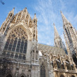 Vienna -  Votivkirche  neo - gothic church from south - Foto Stock