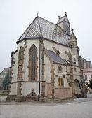 科希策-圣迈克尔斯教堂在冬季. — 图库照片