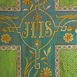 Cross - detail of vestment - Stock Photo