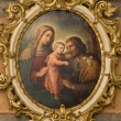 Holy Family from Vienna church — Stock Photo
