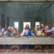 VIENNA - JANUARY 15: Mosaic of Last supper of Jesus by Giacomo Raffaelli from year 1816 as copy of Leonardo da Vinci work on January 15. 2013 in VIenna. — Stock Photo