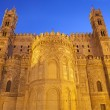 Palermo - Sanctuary of Cathedral or Duomo in Gothic-Catalan style at dusk — Stock Photo
