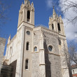 Madrid - East facade and towers of gothic church San Jeronimo el Real — Stock Photo