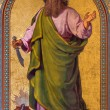 Stock Photo: VIENN- JULY 27: Fresco of Abraham by Joseph Schonmfrom year 1857 in Altlerchenfelder church on July 27, 2013 Vienna.