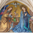 Stock Photo: VIENN- JULY 3: Mosaic of Annunciation from main portal of gothic church Mariam Gestade on July 3, 2013 Vienna.