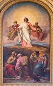 VIENNA - JULY 27: Fresco of Transfiguration of Jesus on the mount Tabor by Franz Josef Dobiaschofsky from year 1860 in Altlerchenfelder church on July 27, 2013 Vienna. — Stock Photo