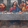 VERONA - JANUARY 28: Last supper of Christ from altar of church Santa Maria della Scala in on January 27, 2013 in Verona, Italy. — Stock Photo