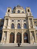 Vienna - Nature history museum — Stock Photo