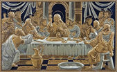 TOLEDO - MARCH 8: Detail of typical damascening plate with the Last supper of Jesus scene. Traditional handicraft with metal on March 8, 2013 in Toledo, Spain. — Stock Photo