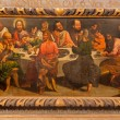 ������, ������: STITNIK SLOVAKIA DECEMBER 29 2013: Pain of Last supper of Jesus on the wood from main altar of gothic evangelical church in Stitnik by Hans von Achen 1636