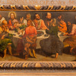 Постер, плакат: STITNIK SLOVAKIA DECEMBER 29 2013: Pain of Last supper of Jesus on the wood from main altar of gothic evangelical church in Stitnik by Hans von Achen 1636