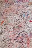 Verona - detalle de la pared — Foto de Stock