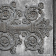 Постер, плакат: Paris detail of gate of Saint Denis first gothic cathedral