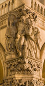 Venice - sculpture from facade of Doge palace — Stock Photo
