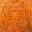 BRATISLAVA, SLOVAKI- JANUARY 30, 2014: Carved relief of Saint Mark as clannish patron from wine cellar of great Slovak producer. — Stock Photo #40508539