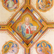 Stock Photo: BRATISLAVA, SLOVAKI- FEBRUARY 11, 2014: Fresco of Jesus Christ and four evangelists symbols. Detail from st. Ann gothic side chapel by Carl Jobst from 19. cent. in st. Martin cathedral.
