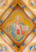 BRATISLAVA, SLOVAKIA - FEBRUARY 11, 2014: Fresco of Jesus Christ and four evangelists symbols. Detail from st. Ann gothic side chapel by Carl Jobst from 19. cent. in st. Martin cathedral. — Stock Photo