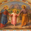 Постер, плакат: VIENNA AUSTRIA FEBRUARY 17 2014: Fresco of Holy Family by Josef Kastner from 1906 1911 in Carmelites church in Dobling