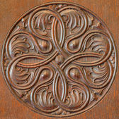 SAINT ANTON, SLOVAKIA - FEBRUARY 26, 2014: Carved detail on the furniture  form 19. cent. in Bulgarian saloon in palace Saint Anton. — Stock Photo