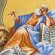 Постер, плакат: SAINT ANTON SLOVAKIA FEBRUARY 26 2014: Saint Mark the Evangelist fresco from ceiling of chapel in Saint Anton palace by Anton Schmidt from years 1750 1752