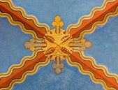VIENNA, AUSTRIA - FEBRUARY 17, 2014: Detail from fresco on the ceiling in Carmelites church in Dobling. — Stock Photo