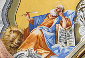 SAINT ANTON, SLOVAKIA - FEBRUARY 26, 2014: Saint Mark the Evangelist fresco from ceiling of chapel in Saint Anton palace by Anton Schmidt from years 1750 - 1752. — Stock Photo