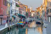 Venice - Fondamenta Giardini street and canal. — Stock Photo