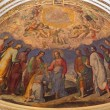 Постер, плакат: BOLOGNA ITALY MARCH 15 2014: Fresco in main apse of Dom Saint Peters baroque church by Cesare Fiorini e Cesare Aretusi 16 cent Christ give the symbolic keys to st Peter