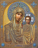 VENICE, ITALY - MARCH 13, 2014: Icon of Madonna with the child from Russian town Kazan in church of San Martino of Saint Martin on Burano island. — Stock Photo