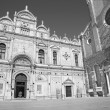 Постер, плакат: Venice Scuola Grande di San Marco and partal of Basilica di san Giovanni e Paolo church