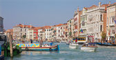 VENICE, ITALY - MARCH 13, 2014: Canal Grande in full activity. — Stock Photo