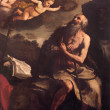 Постер, плакат: BOLOGNA ITALY MARCH 16 2014: Paint of st Jerome by Ludovico Carracci 1555 1619 in church San Martino