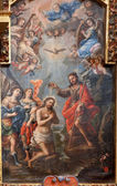 TOLEDO - MARCH 8: Baptism of Christ paint from church Iglesia de san Idefonso by Alonso del Arco from year 1702 on March 8, 2013 in Toledo, Spain. — Stock Photo