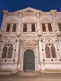 Venice - Scuola Grande di San Rocco in dusk. — 图库照片