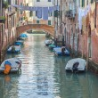 Постер, плакат: Venice Look from Ponte de San Francesco bride to Rio di San Francesco