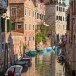 Постер, плакат: VENICE ITALY MARCH 14 2014: Look from Ponte de San Francesco bride