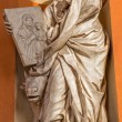 BOLOGNA, ITALY - MARCH 15, 2014: Baroque statue of Saint Luke the Evangelist from west portal of church Chiesa della Madonna di San Luca. — Stock Photo #49403661