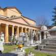Постер, плакат: BOLOGNA ITALY MARCH 17 2014: Old cemetery certosa by St Girolamo church