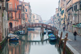 VENICE, ITALY - MARCH 14, 2014: Fondamenta San Alvise street and canal in morning — Zdjęcie stockowe