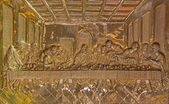 ROZNAVA, SLOVAKIA - APRIL 19, 2014: Metal relief of the Last supper of Christ from baroque main altar in the cathedral by Johannes Szilassy (1705 - 1782) — Stock Photo